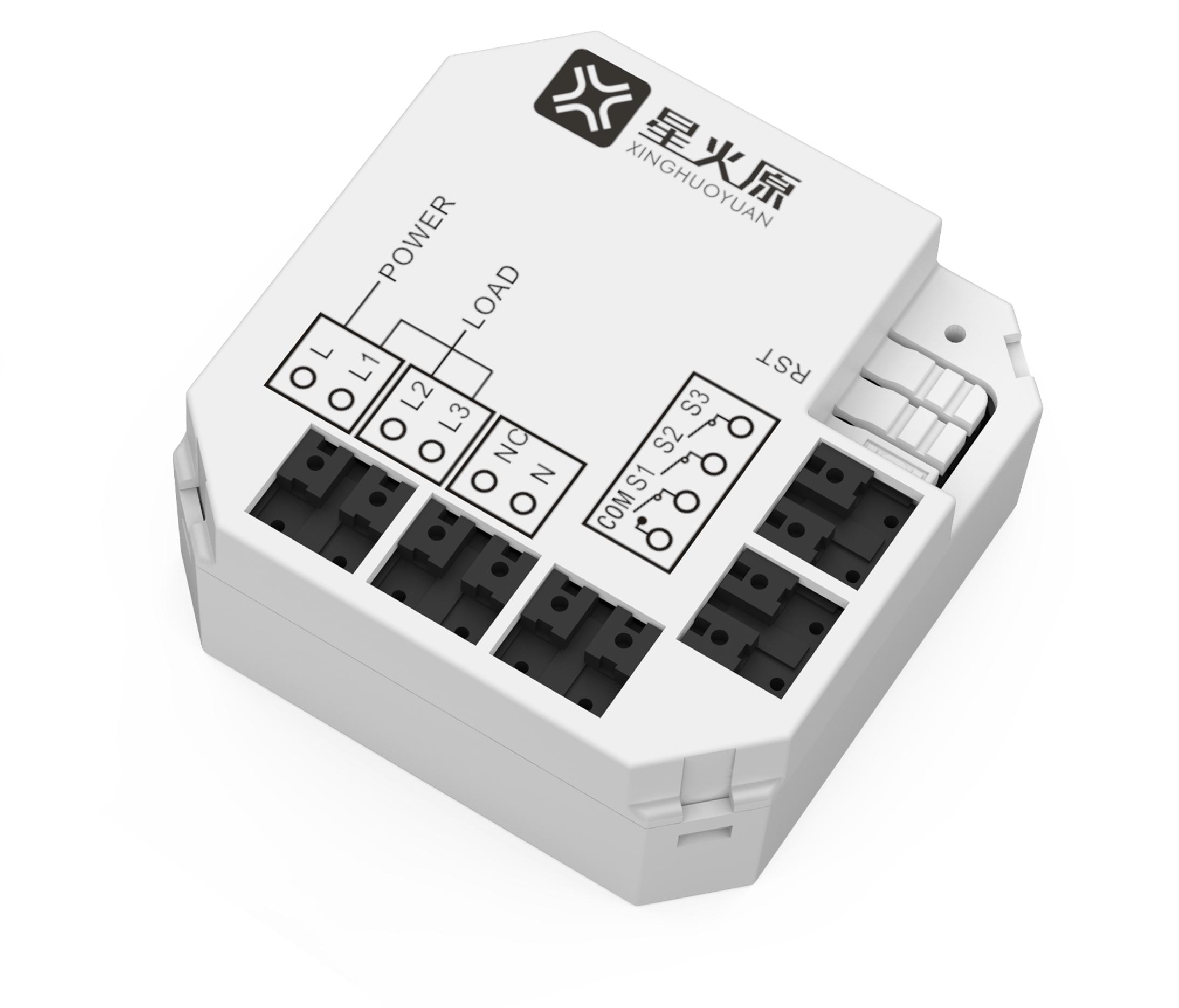 Zigbee Relay Module Xinghuoyuan Intelligence Power